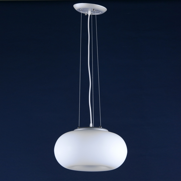 Oval Pendant Ceiling Light - White
