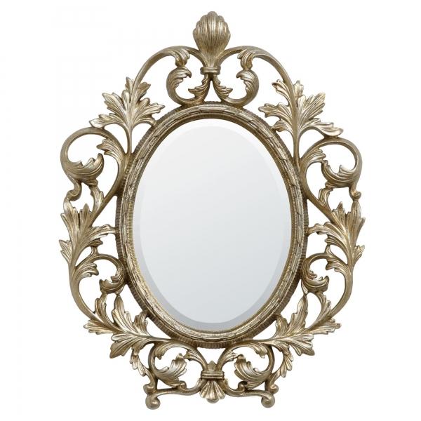 Baroque Champagne Silver Gilt Leaf Oval Persian  Mirror