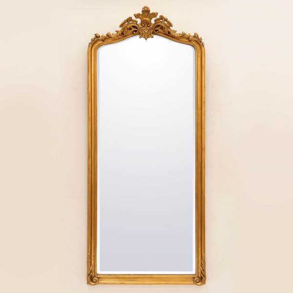 Patrica Gold Floor Mirror