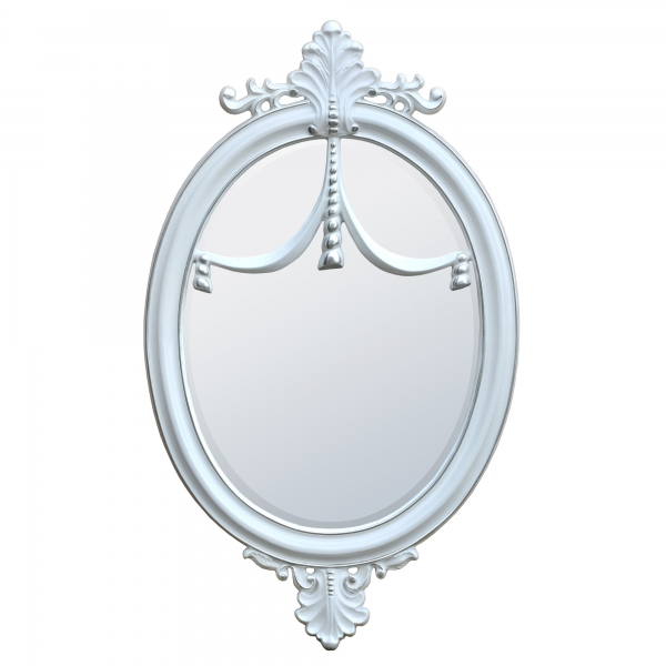 Rococo Style Gloss White & Silver Fretted Oval Decorative Wall Mirror