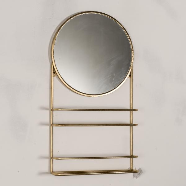 Gin Shu Metal Mirror with Shelf - Gold Gilt Leaf