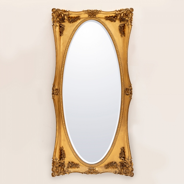 Beth Gold Floor Mirror