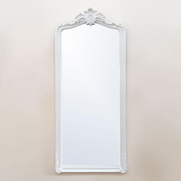 Patrica White Floor Mirror