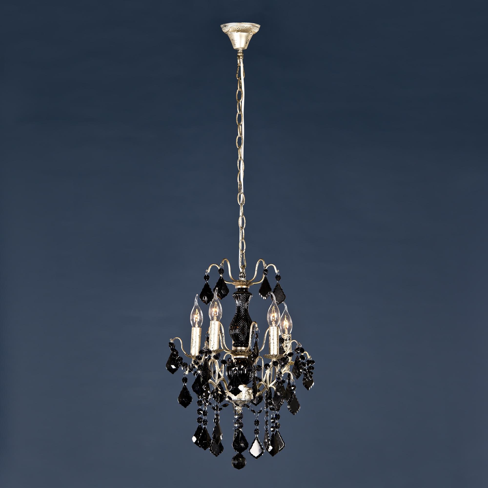 Charlotte 5 Light Chandelier - Silver and Black